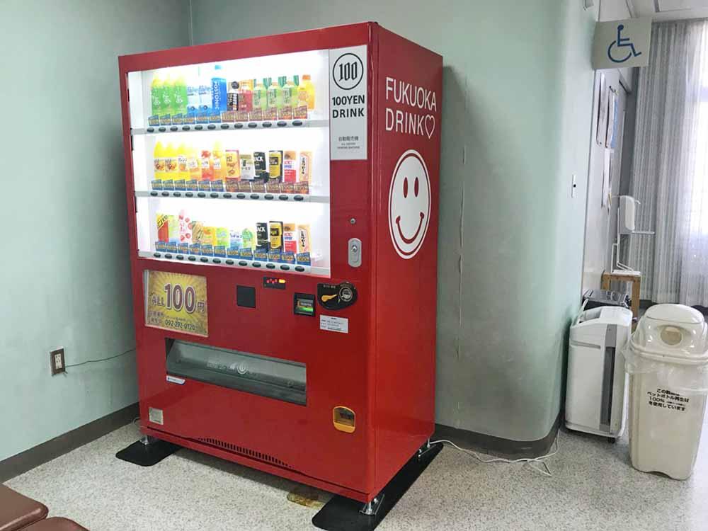 病院での自販機設置例