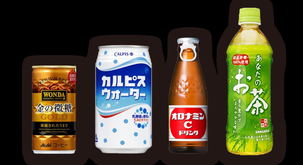 自販機商品の例
